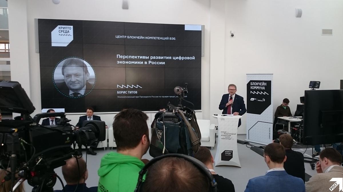 Борис Титов объявил о запуске первой соцсети, в которой можно заработать на криптовалютах