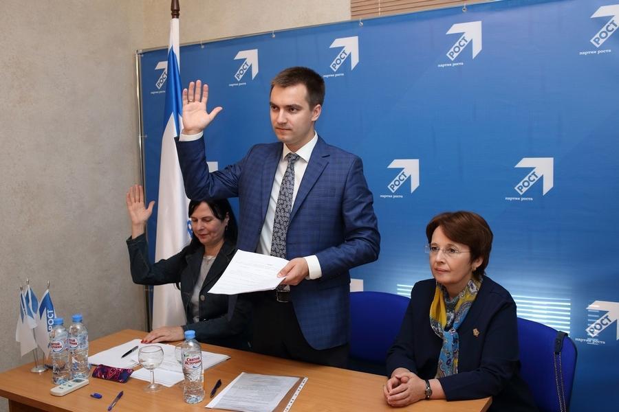 дизайну канализационных список всех депутатов с фото санкт петербург сделать фото инстаграм